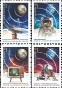 Australien - Månelandingen - Postfrisk sæt 4v