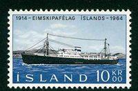 Islande - AFA 378 - Neuf