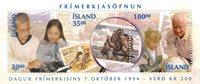 Islande - AFA 799 - Bloc-feuillet neuf