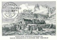 Islande - AFA 692 - Bloc-feuillet oblitéré