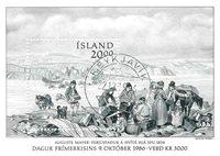 Islande - AFA 659 - Bloc-feuillet oblitéré