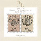 Island - AFA 589 - Postfrisk miniark