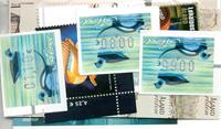 Åland - Paquet de timbres – Neuf