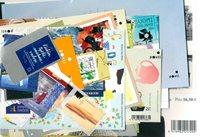 Finlandee - Paquet de timbres - Neuf