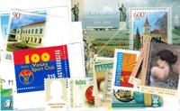 Ungarn - Frimærkepakke - Postfrisk