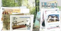Macédoine - Paquet de timbres – Neuf