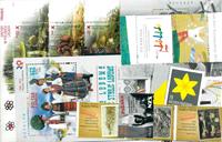 Pologne - Paquet de timbres – Neuf