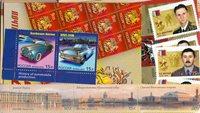 Russie - Paquet de timbres - Neuf
