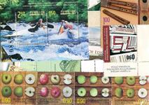 Serbien - Frimærkepakke - Postfrisk