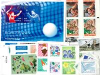 Suède - Paquet de timbres – Neuf