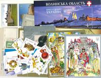 Ukraine - Paquet de timbres – Neuf