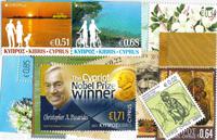 Cypern - Frimærkepakke - Postfrisk