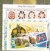 Hongrie - Paquet de timbres - Neuf