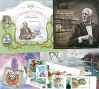 Rusland, Serbien, Slovakiet - Frimærkepakke - Postfrisk