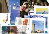 Grækenland - Frimærkepakke - Postfrisk