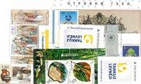 Tjekkiet, Moldavien, Bulgarien - Frimærkepakke - Postfrisk