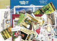 Kosovo, Macédoine, Russie etc. - Paquet de timbres  - Neuf