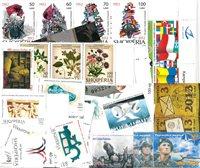 Albanie - Paquet de timbres - Neuf