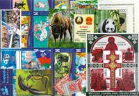 Hviderusland - Frimærkepakke - Postfrisk