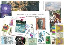 Slovaquie - Paquet de timbres - Neuf