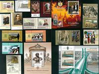 Roumanie - Paquet de timbres – Neuf