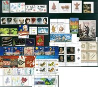 Albanie, Grèce, Bulgarie etc. - Paquet de timbres