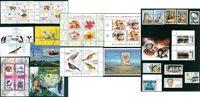 Bulgarie - Paquet de timbres – Neuf