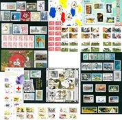 France - Paquet de timbres - Neuf