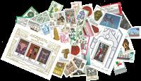 Vesttyskland - årgang 1977 - Postfrisk inclusive Miniark