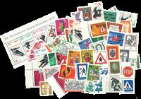 Vesttyskland - årgang 1971 - Postfrisk inclusive Miniark