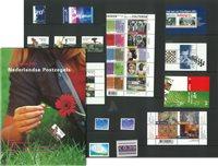 Hollanti Vuosi  2001  - Postituore