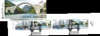 Grèce - EUROPA 2018 Bridges # - Carnet obl.