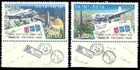 Fællesudgave Frankrig/Israel2v - Postfrisk sæt 2v