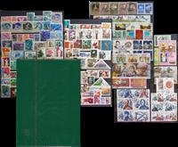 Sovjetunionen - 1300 forskellige frimærker - I indstiksbog