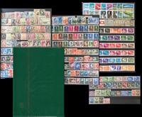 Roumanie - 1500 timbres différents - Dans un classeur