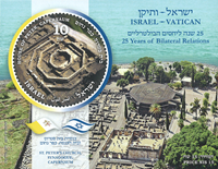 Israel - Fællesudgave med Vatikanet - Postfrisk miniark