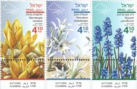 Israël - Fleurs d'automne - Série neuve 3v