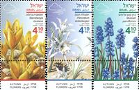 Israel - Efterårsblomster - Postfrisk sæt 3v