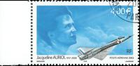 France - Poste aérienne - Timbre obl