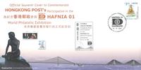 Hong Kong - Hafnia 2001 udstillingskuvert - Flot udstillingskuvert