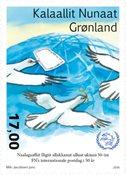 Grønland - FN's postdag - Postfrisk frimærke
