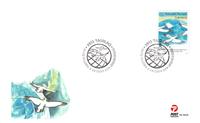Grønland - FN's postdag - Førstedagskuvert