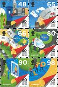 Guernsey - Posti 50 vuotta - Postituoreena