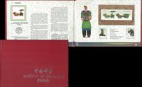 Cina - Libro annata 1990