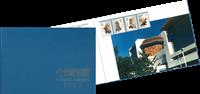 Kina - Årbog 1992 - Flot årbog