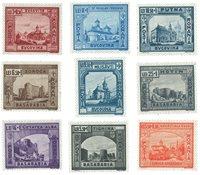 Roumanie - 1941 série neuve Secours d'Hiver