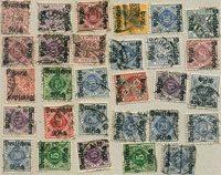 Allemagen - Paquet de timbres