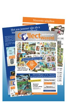 Collect Wereld - NF1911