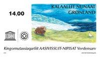 UNESCO: Aasivissuit-Nipisat - Mint - Stamp