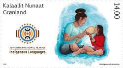 FN's dag for oprindelige folk - Postfrisk - Frimærke